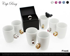 Cup Ring / カップリング Floyd / フロイド MAG CUPCup Ring / カップリング Floyd / フロイド ...