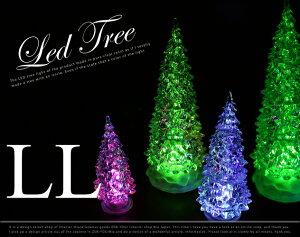 まるでオーロラのような幻想的な光を奏でるLED TREE 【LL】 / Ledツリー LLサイズ  X`mas ク...