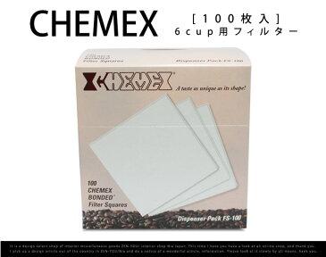 CHEMEX/ケメックス 6CUP専用フィルター 100枚入りコーヒーメーカー coffee 珈琲 焙煎 【あす楽対応_東海】