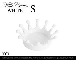 MilkCrownTray(white)ミルククラウンホワイト【あす楽対応_東海】