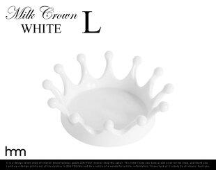 MilkCrownTrayLWhiteミルククラウンホワイトLサイズ【あす楽対応_東海】