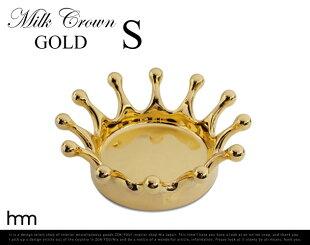 GoldCrownTray/ゴールドクラウンMilkCrownミルククラウン【あす楽対応_東海】