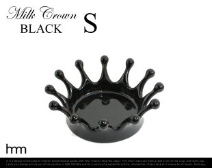 MilkCrownTray(Black)ミルククラウンブラック【あす楽対応_東海】
