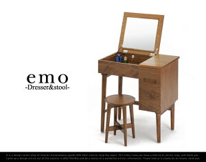 emo dresser & Stoolエモ ドレッサー&スツールウォールナット 天然木 デスク…