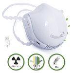 マスク電動マスクファン付き花粉症対策ZenCTマスク型空気清浄機3D立体USB充電式快適息苦しさを解消花粉、PM2.5をブロック風邪高性能軽量快適フィルター2枚セット大人子供兼用CT058