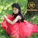 【あす楽対応】子供ドレス 結婚式 赤ドレス 結婚式 キッズドレス フォーマルドレス 結婚式 七五三 フラワーガール リングガール 100 110 120 130 140
