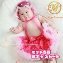 【新作】バースデイ チュチュスカート 新生児ドレス ベビー ヌード ドレス お祝い607080 赤ちゃんドレス フォーマルドレス tutu スカート