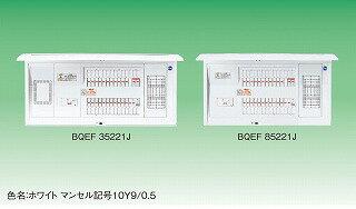 住宅設備家電, その他住宅設備家電 BQEF86101J