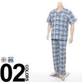 大きいサイズ メンズ EDWIN (エドウィン) スゴイらく ストレッチ素材 チェック柄 半袖パジャマ 胸ポケット ズボン前開き キングサイズ 寝間着 ねまき 部屋着 サカゼン 楽天カード分割