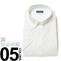 大きいサイズ メンズ HYBRIDBIZ 春夏 形態安定 汗ジミ防止 撥水加工 半袖 ワイシャツ サカゼン