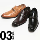 ZINC (ジンク) 日本製 本革 Uチップ ビットシューズ メンズ 靴 カジュアル レザー ストリート アメカジ きれいめ 無地