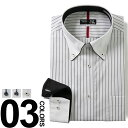 大きいサイズ メンズ B&TCLUB (ビーアンドティークラブ) 形態安定 二コル柄 衿 変化 トールサイズ 長袖 ワイシャツ 紳士 男性 ビジネス Yシャツ 柄 ボタンダウン ワイドカラー KBH657