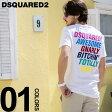ディースクエアード DSQUARED2 Tシャツ 綿 バックレインボープリント Vネック 半袖 ブランド メンズ 男性 カジュアル トップス ティーシャツ バックプリント D2GD0198S20694 【zenonline】