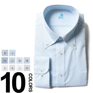 大きいサイズ メンズ SEA BREEZE (シーブリーズ) 吸水速乾 形態安定 長袖 ワイシャツ 男性 ビジネス オールシーズン ゆったり Yシャツ 夏
