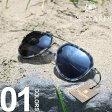 【ブランドアウトレット 在庫処分 返品不可】 TRUSSARDI (トラサルディ) ロゴ ティアドロップ サングラスブランド メンズ 男性 カジュアル ギフト プレゼント ラッピング 贈り物 眼鏡 【TD15906】