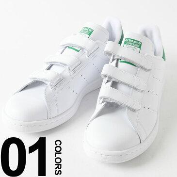 アディダス adidas originals オリジナルス スニーカー スタンスミス ベルクロ ローカット STAN SMITH ブランド メンズ 靴 シューズ ADS75187