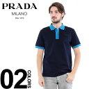 プラダ PRADA ポロシャツ 半袖 クレリック 切替 メンズ トップス PRUJN4441C61 ブランド