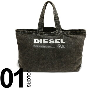 88abc05605a4 ディーゼル(DIESEL) トートバッグ | 通販・人気ランキング - 価格.com