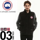カナダグース CANADA GOOSE ダウンベスト FREESTYL...