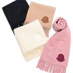 モンクレール マフラー ウール MONCLER ウール100% ロゴワッペン ブランド メンズ レディース フリンジ MCL00436000436S