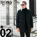 ヒューゴ ボス コート HUGO BOSS トレンチコート 中綿 ウエストベルト ダブル ブランド メンズ メンズ アウター ロング HBRMALUKS8F spsa
