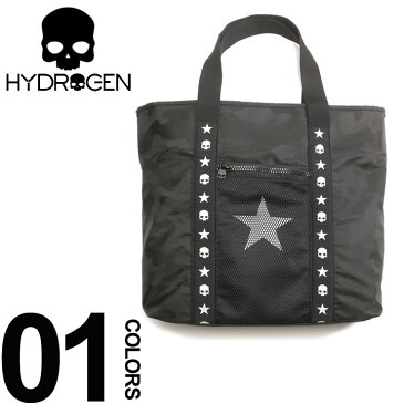 ハイドロゲン HYDROGEN トートバッグ スカルスター 迷彩 カモフラージュ ナイロン ブランド メンズ バッグ 鞄 ドクロ HY233904