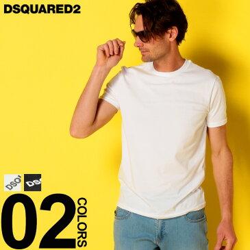 ディースクエアード DSQUARED2 Tシャツ 半袖 ストレッチ ロゴ プリント クルーネック ブランド メンズ トップス カットソー D2DCM200030