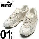 大きいサイズ メンズ PUMA (プーマ) レザー マーブルプリント ...