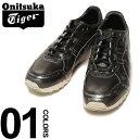 大きいサイズ メンズ Onitsuka Tiger (オニツ...