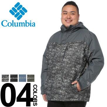大きいサイズ メンズ Columbia (コロンビア) 3WAY フーディー フルジップ 中綿 ブルゾン OMNI-HEAT カジュアル アウター フード インナー 防寒 機能性 アウトドア 1800472