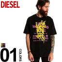 ディーゼル DIESEL Tシャツ 半袖 プリント クルーネック ブランド メンズ トップス コットン カットソー DSSNSUPATI