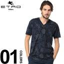 エトロ ETRO Tシャツ 半袖 ペイズリー フラワー プリント Vネック カットソー ブランド メンズ トップス ET1Y1214020
