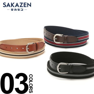 74d435558b09 大きいサイズ メンズ SAKAZEN (サカゼン) ピンバックル ゴム アイビー ベルト カジュアル ファッション 小物 伸びる 楽 レザー  BTJ828