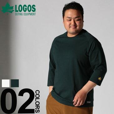 大きいサイズ メンズ LOGOS (ロゴス) ドライ 袖口刺繍 クルーネック 七分袖 Tシャツ カジュアル トップス シャツ 無地 シンプル 吸汗速乾 春夏 91335416