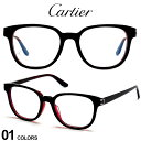 Cartier カルティエ ロゴ ウェリントン オプティカル ブランド メンズ フレーム 眼鏡 伊達メガネ アイウェア クリア CTOP0006OA001