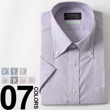 大きいサイズ メンズ HYBRIDBIZ TRAVELER ハイブリッドビズ トラベラー 春夏対応 クールビズ対応 綿麻 超形態安定 半袖 ワイシャツ [3L-6L]