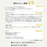 iPhoneスキンシールエボニー(2種類)木目iPhone6s〜最新12ProMaxまで全17機種対応日本製送料無料iPhoneケーススマホカバーステッカーかわいいおしゃれ薄い簡単iPhone12
