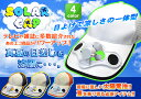 ソーラーキャップ 日光で回るファン付帽子(ソーラー帽子)【エコ(ECO)/ソーラー扇風機/ソー...