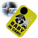 車用ステッカー ドライブマーク BABY IN CAR(角・M・LOVE BABY・イエロー)【ベビー 赤ちゃん 車 車用 車用品 カー用品 ステッカー】