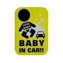 車用ステッカー ドライブマーク BABY IN CAR(角・M・LOVE...