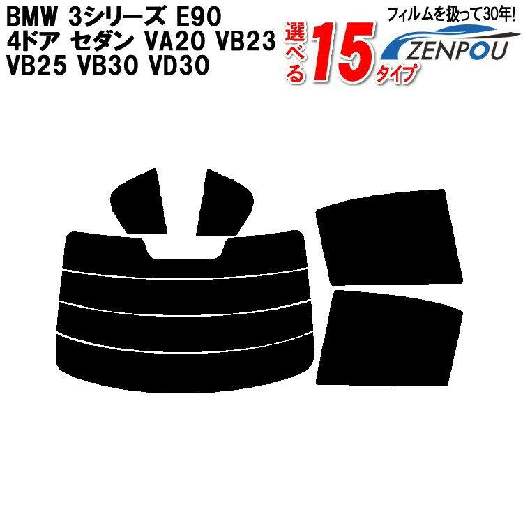 日除け用品, カーフィルム  BMW 3 E90 4. VA20VB23VB25VB30VD30