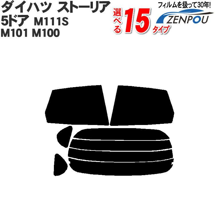 日除け用品, カーフィルム  5 M111S M101 M100