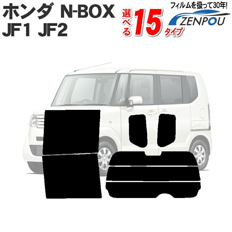 日除け用品, カーフィルム  NBOX N-BOX JF1 JF2 N