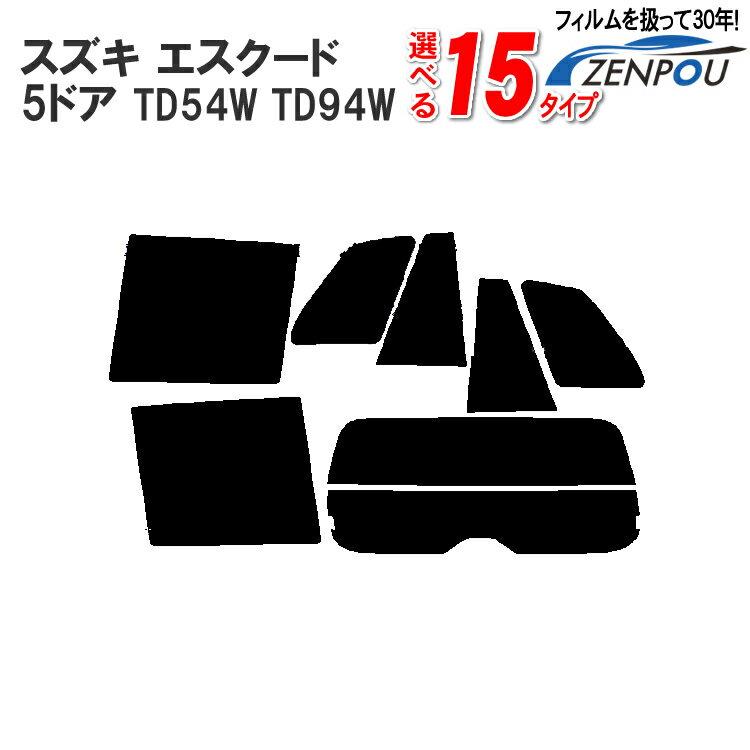 日除け用品, カーフィルム  SUZUKI 5.SUV TD54WTD94W