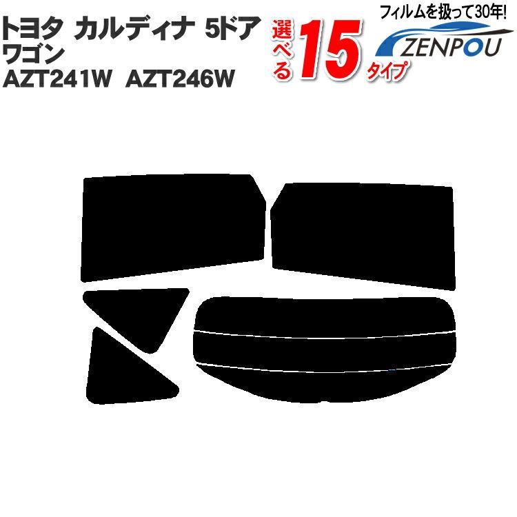 日除け用品, カーフィルム  TOYOTA) 5. AZT241W AZT246W