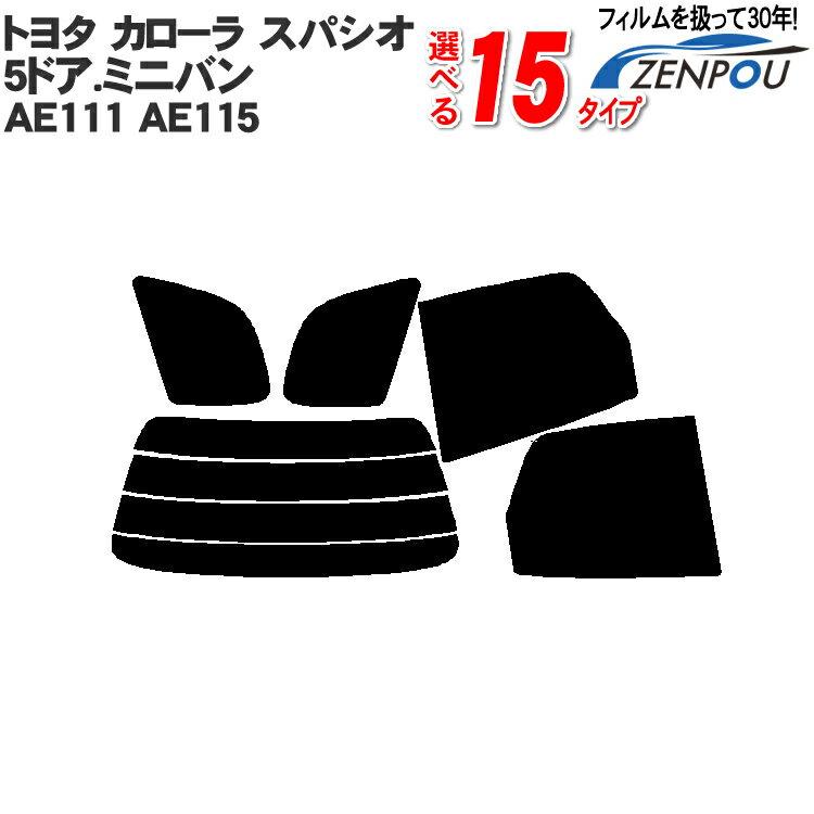 日除け用品, カーフィルム  TOYOTA 5. AE111 AE115