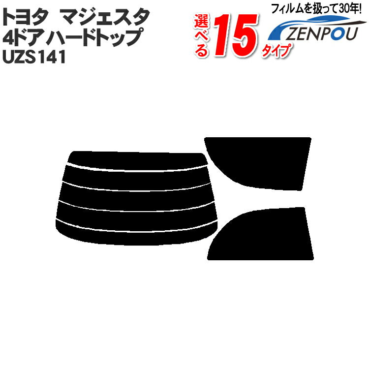日除け用品, カーフィルム  TOYOTA 4. UZS141