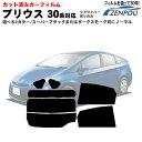 送料無料 高性能透明断熱 運転席、助手席 アコード セダン CL7・CL8・CL9 カット済みカーフィルム アイケーシー株式会社