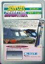 カーフィルム サンカットグラデーションスモーク 35cm×2.5m(巻) 車 車用 カー用品 フィルム