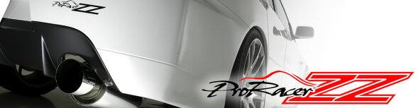 排気系パーツ, マフラー 5ZIGEN Pro Racer ZZ HONDA R GH-CL1 H126H139 PZH032